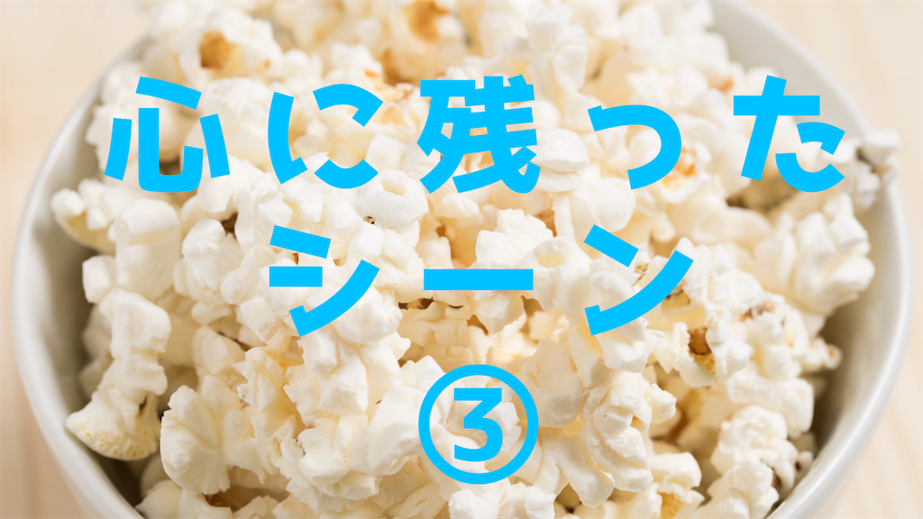 f:id:suzu-amayadori:20200711180621p:image