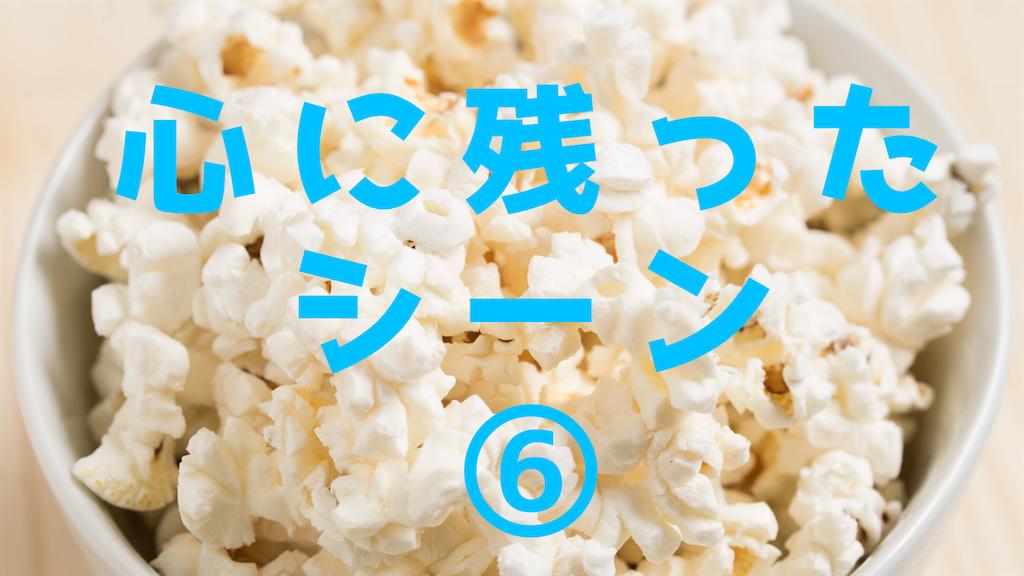 f:id:suzu-amayadori:20200711182736p:image