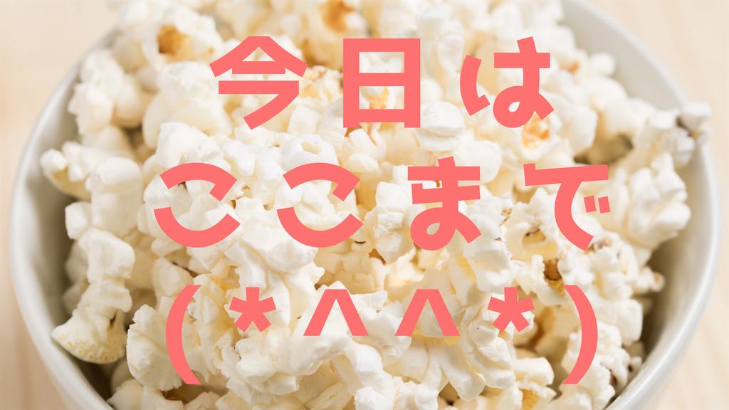 f:id:suzu-amayadori:20200711184146p:image