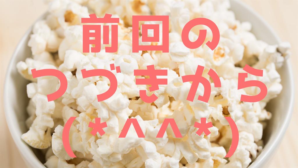 f:id:suzu-amayadori:20200711191830p:image