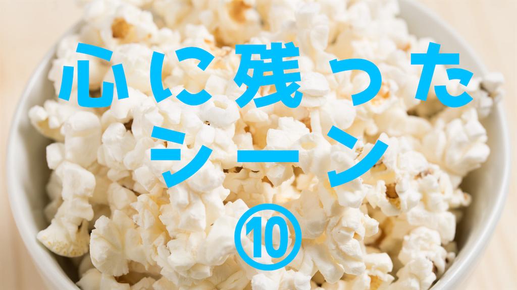 f:id:suzu-amayadori:20200711195712p:image