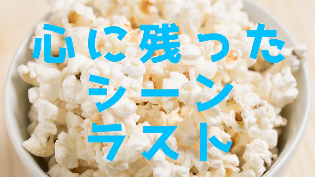f:id:suzu-amayadori:20200711200501p:image
