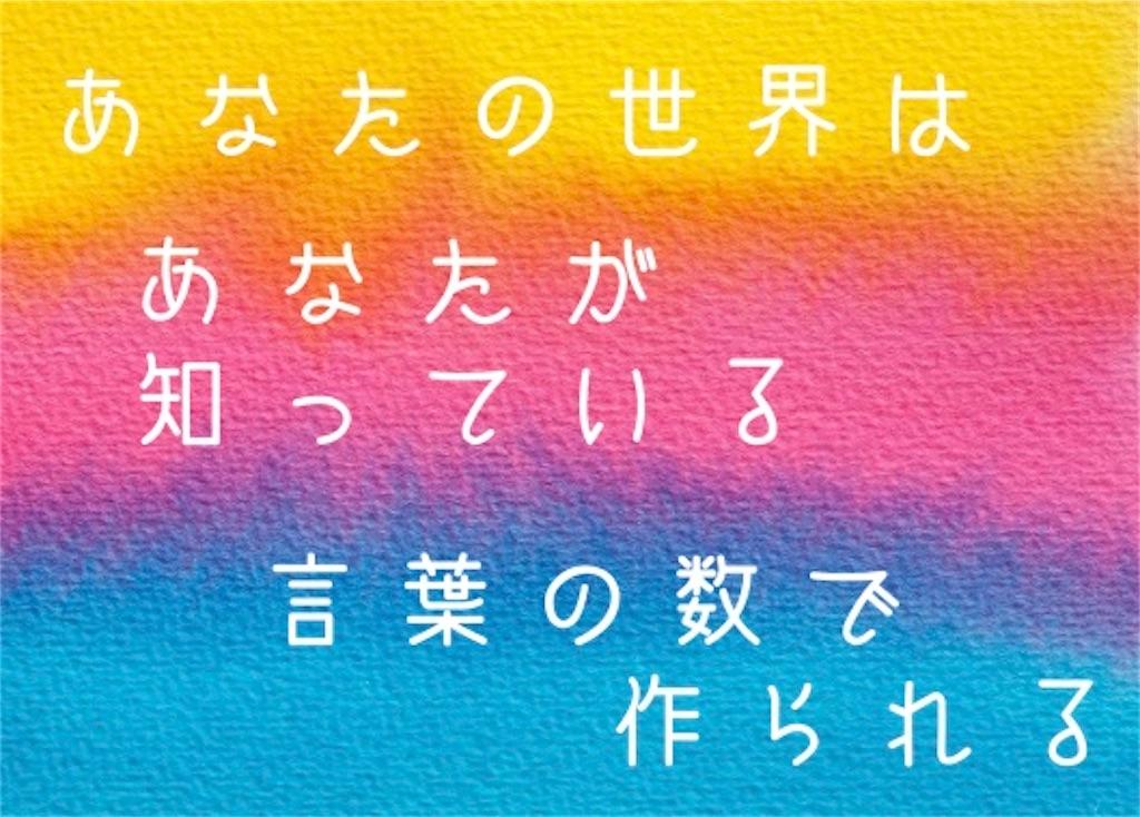 f:id:suzu-amayadori:20200802175106j:image