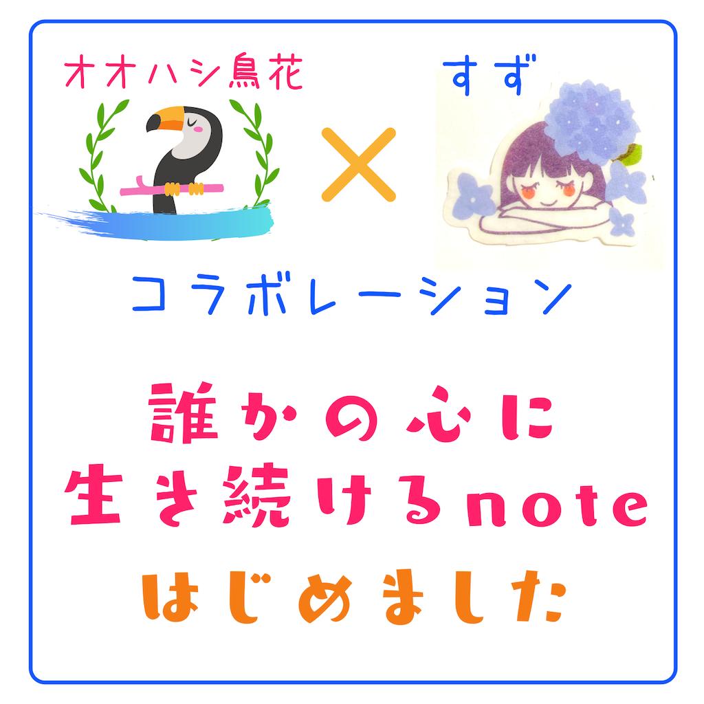 f:id:suzu-amayadori:20200814195509p:image