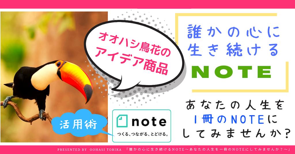 f:id:suzu-amayadori:20200814200659p:image