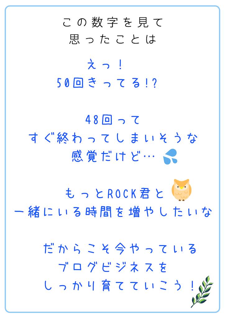 f:id:suzu-amayadori:20200826104542p:image