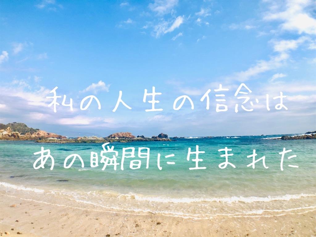 f:id:suzu-amayadori:20200826115441j:image