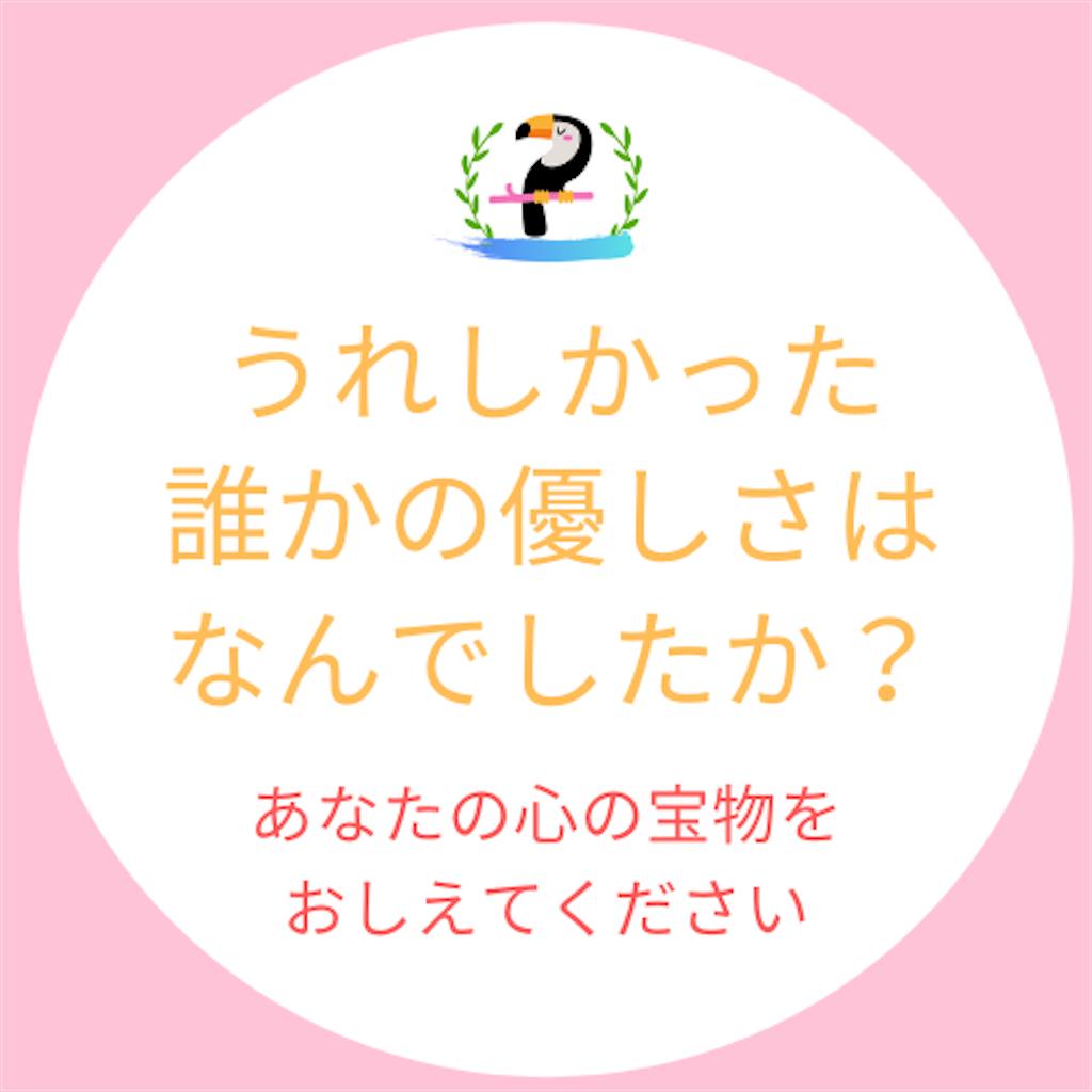 f:id:suzu-amayadori:20200826115608p:image