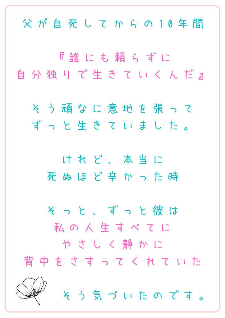 f:id:suzu-amayadori:20200826120124p:image