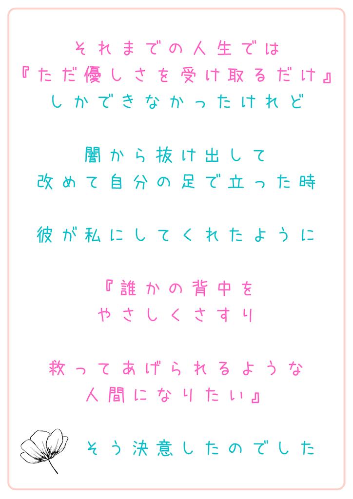 f:id:suzu-amayadori:20200826120132p:image