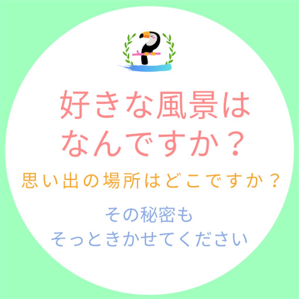f:id:suzu-amayadori:20200826120439p:image