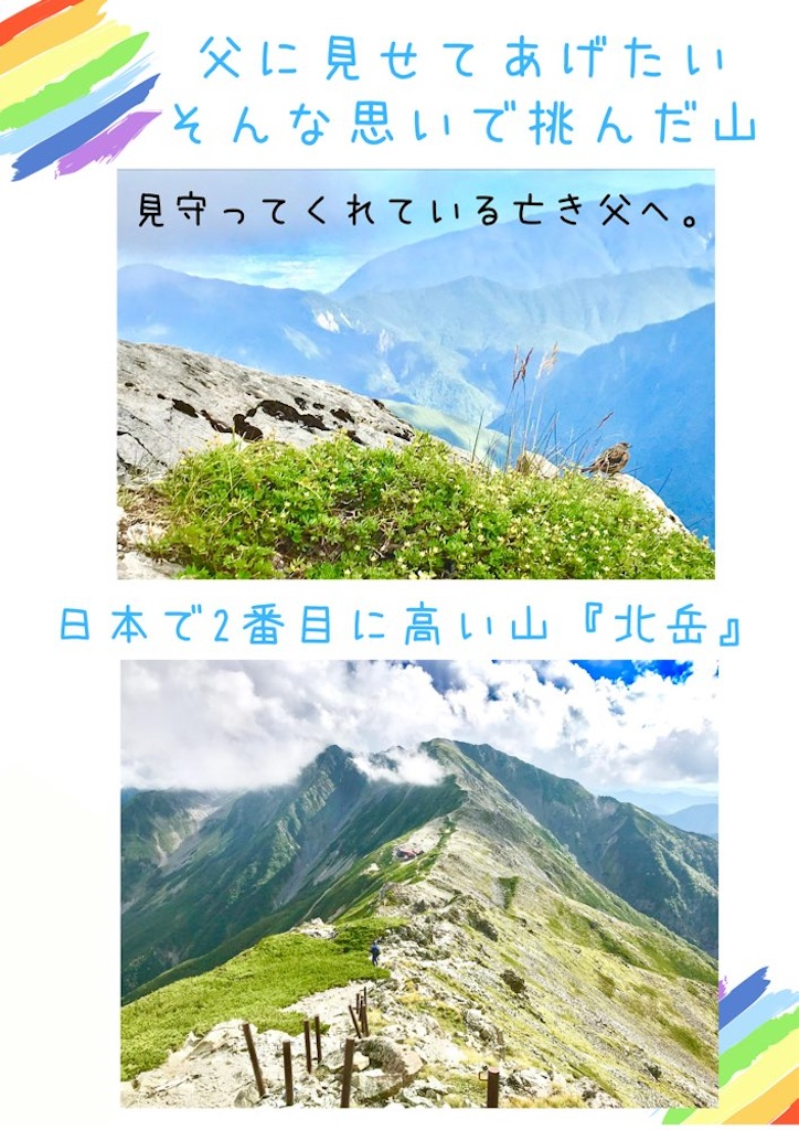 f:id:suzu-amayadori:20200826121458j:image