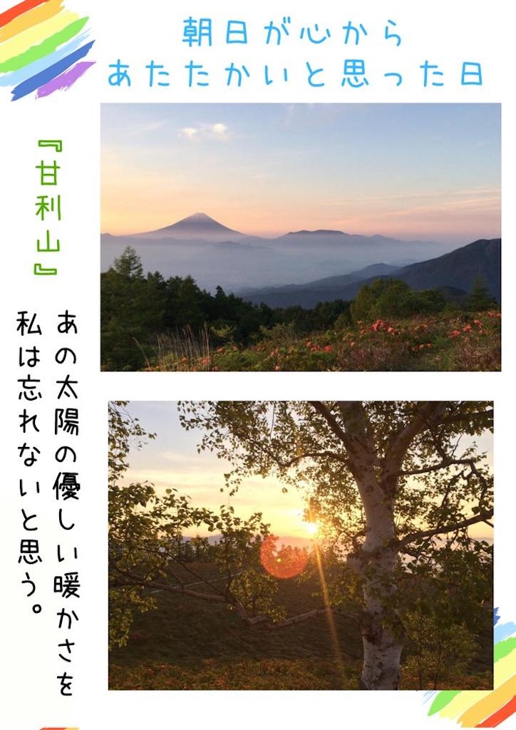 f:id:suzu-amayadori:20200826121508j:image