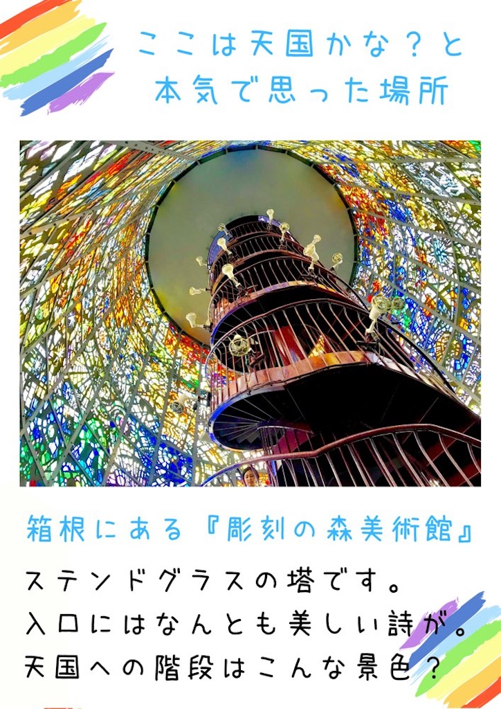 f:id:suzu-amayadori:20200826121512j:image