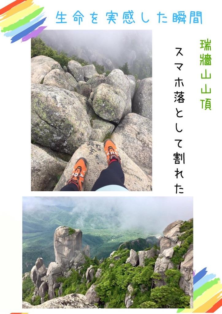 f:id:suzu-amayadori:20200826121516j:image