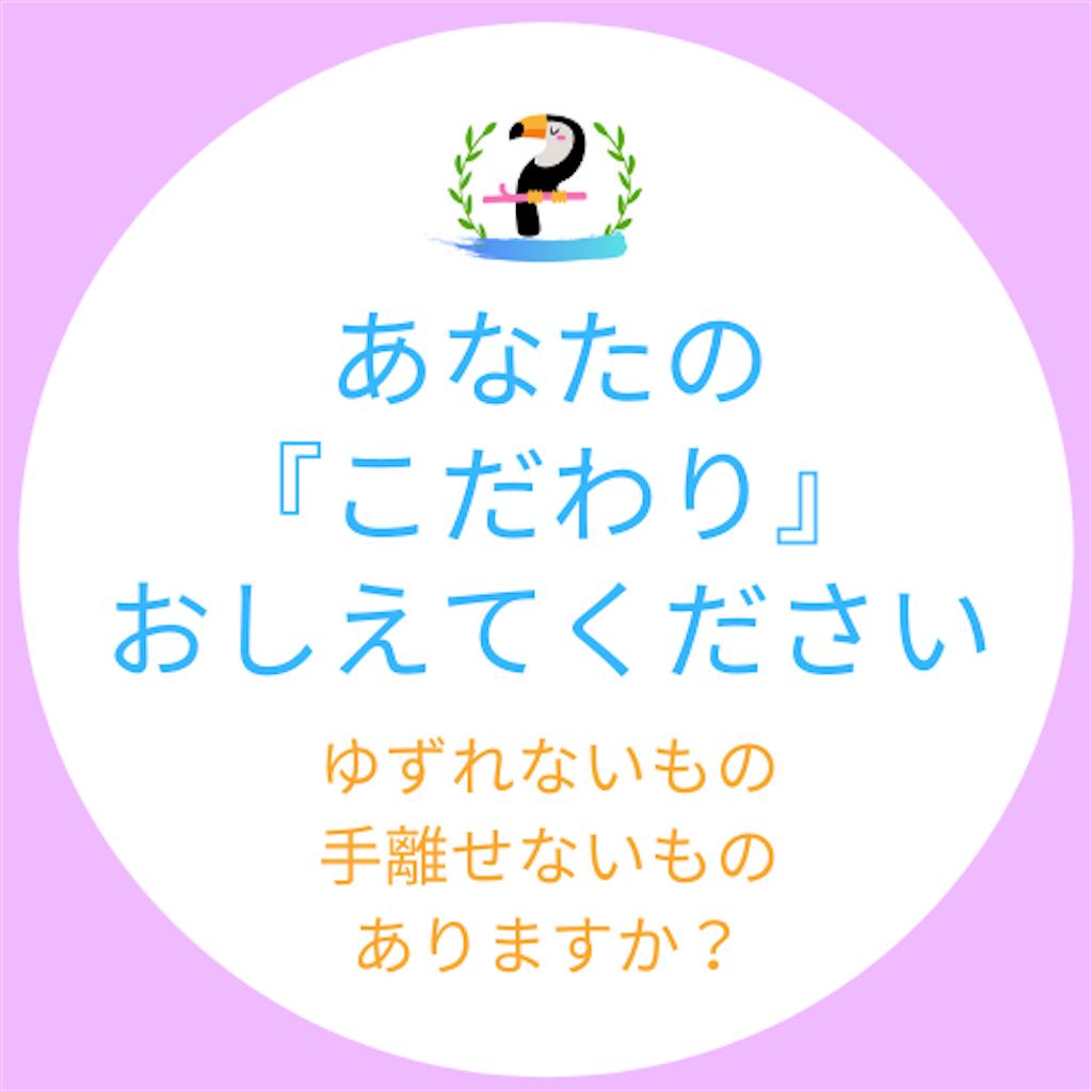 f:id:suzu-amayadori:20200826122339p:image