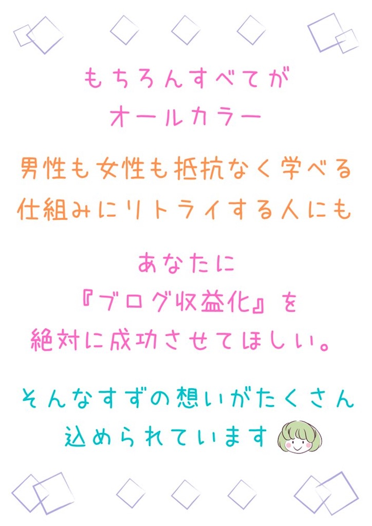 f:id:suzu-amayadori:20200826122857j:image
