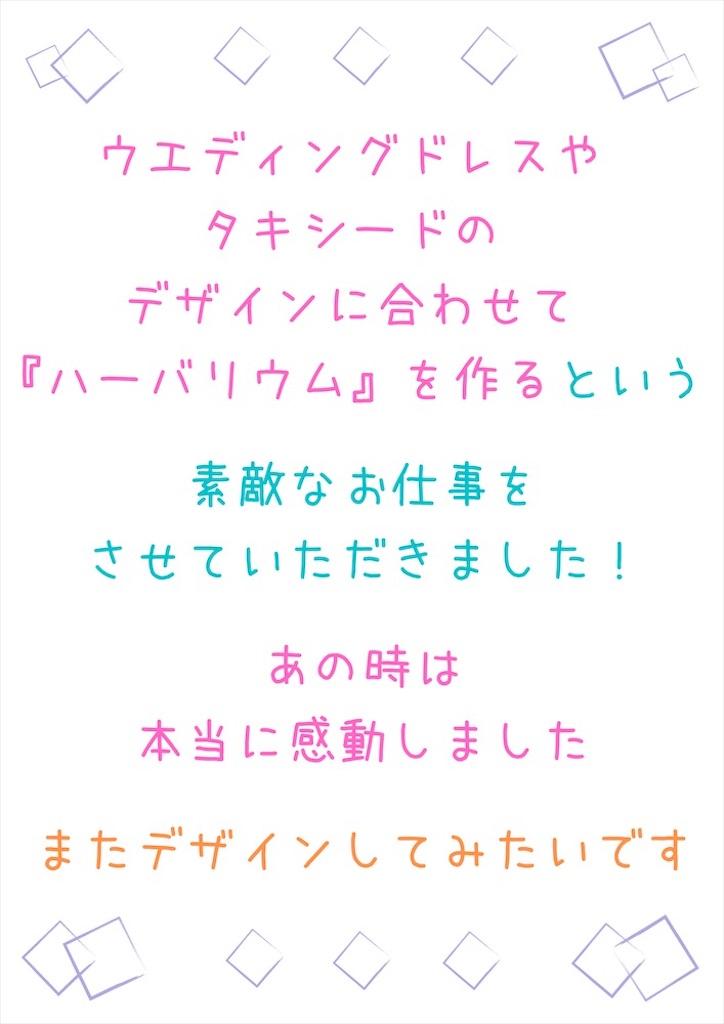 f:id:suzu-amayadori:20200826122911j:image