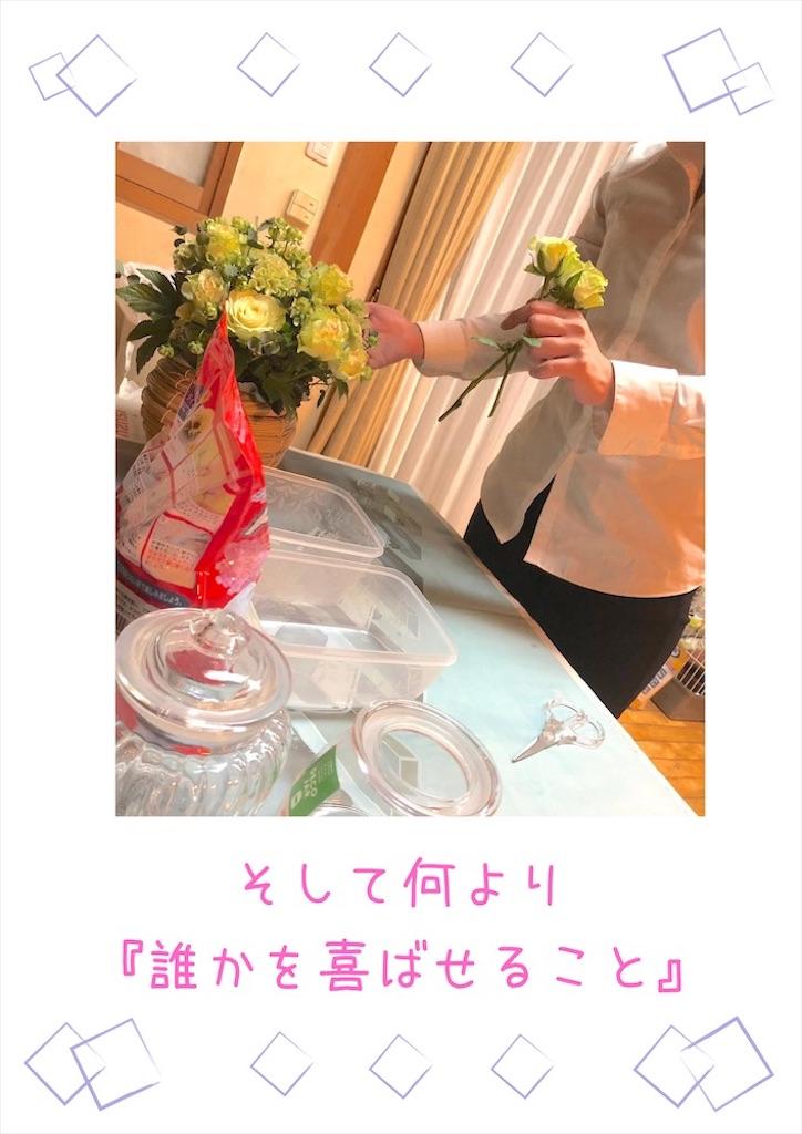 f:id:suzu-amayadori:20200826122924j:image