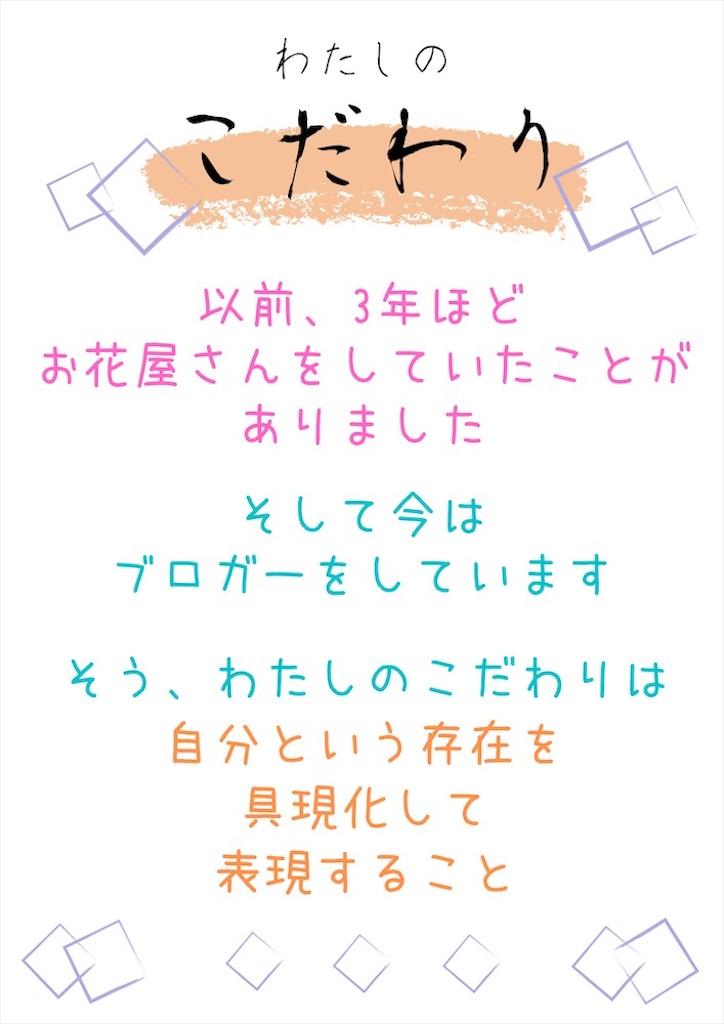 f:id:suzu-amayadori:20200826122927j:image