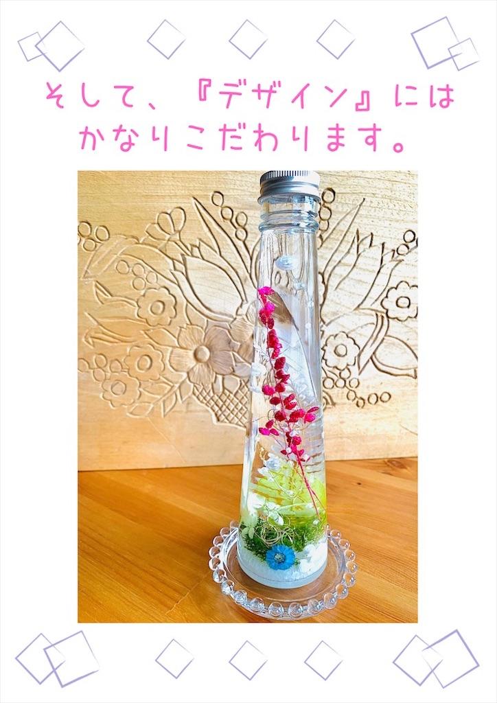 f:id:suzu-amayadori:20200826122933j:image