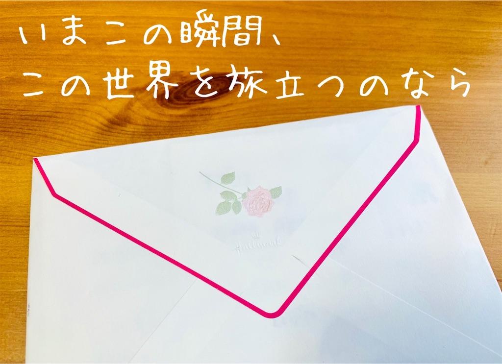 f:id:suzu-amayadori:20200826123442j:image