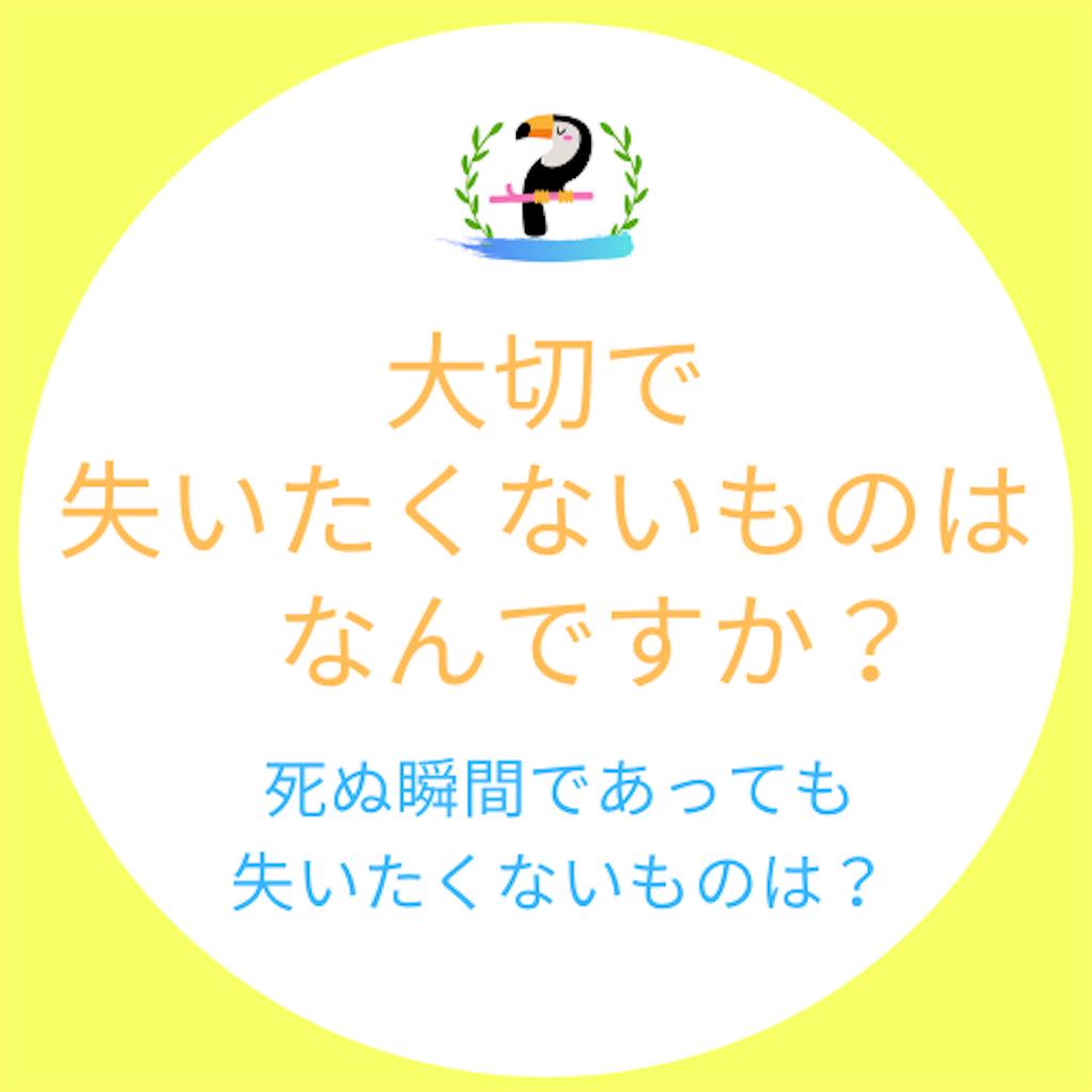 f:id:suzu-amayadori:20200826123550p:image
