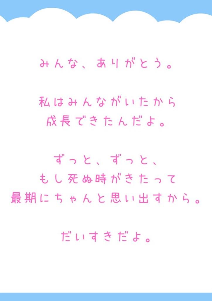 f:id:suzu-amayadori:20200826123952j:image