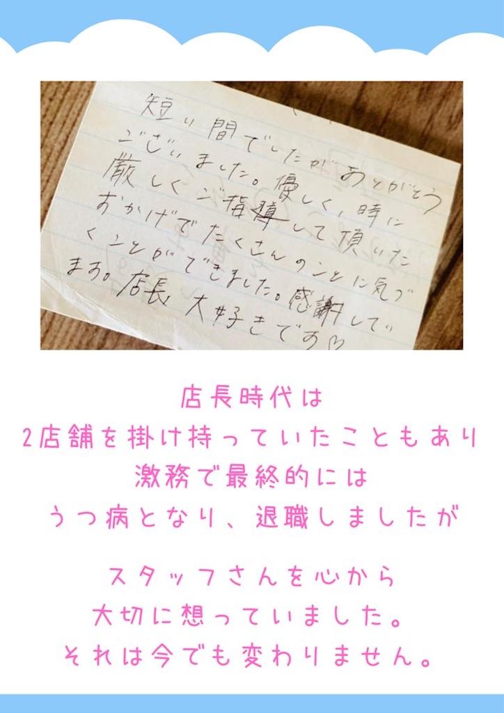f:id:suzu-amayadori:20200826123956j:image