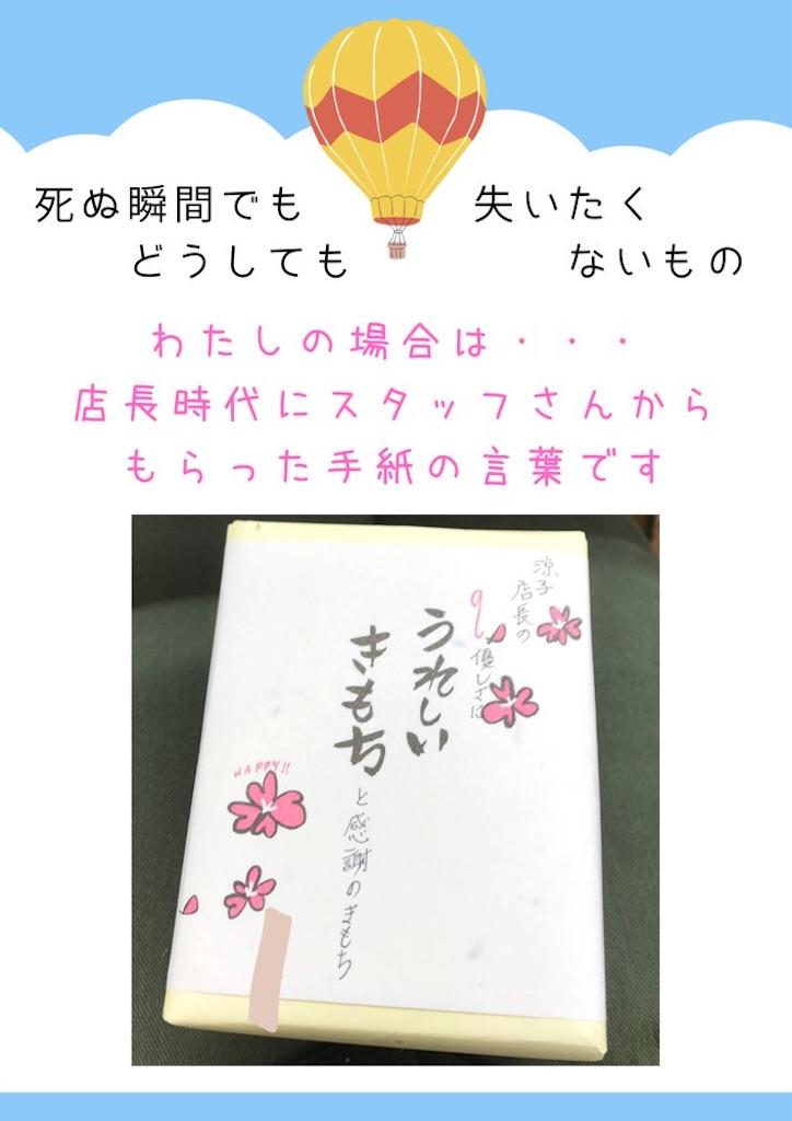 f:id:suzu-amayadori:20200826124000j:image