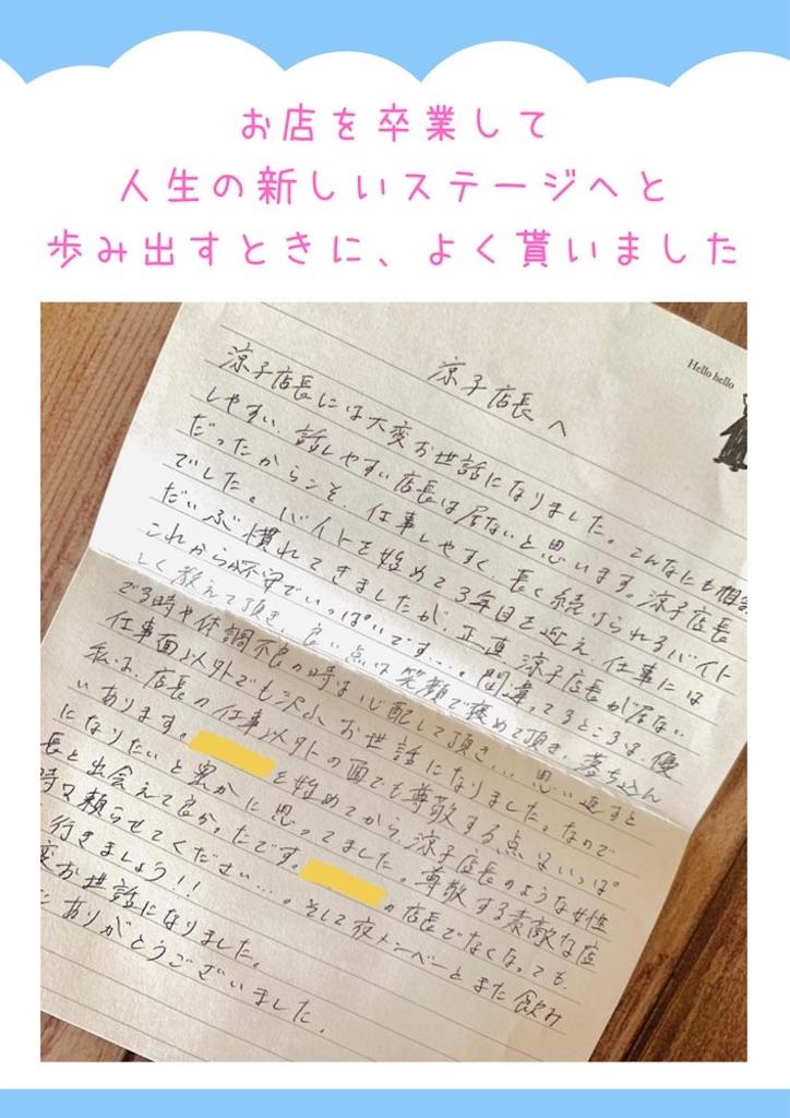 f:id:suzu-amayadori:20200826124010j:image