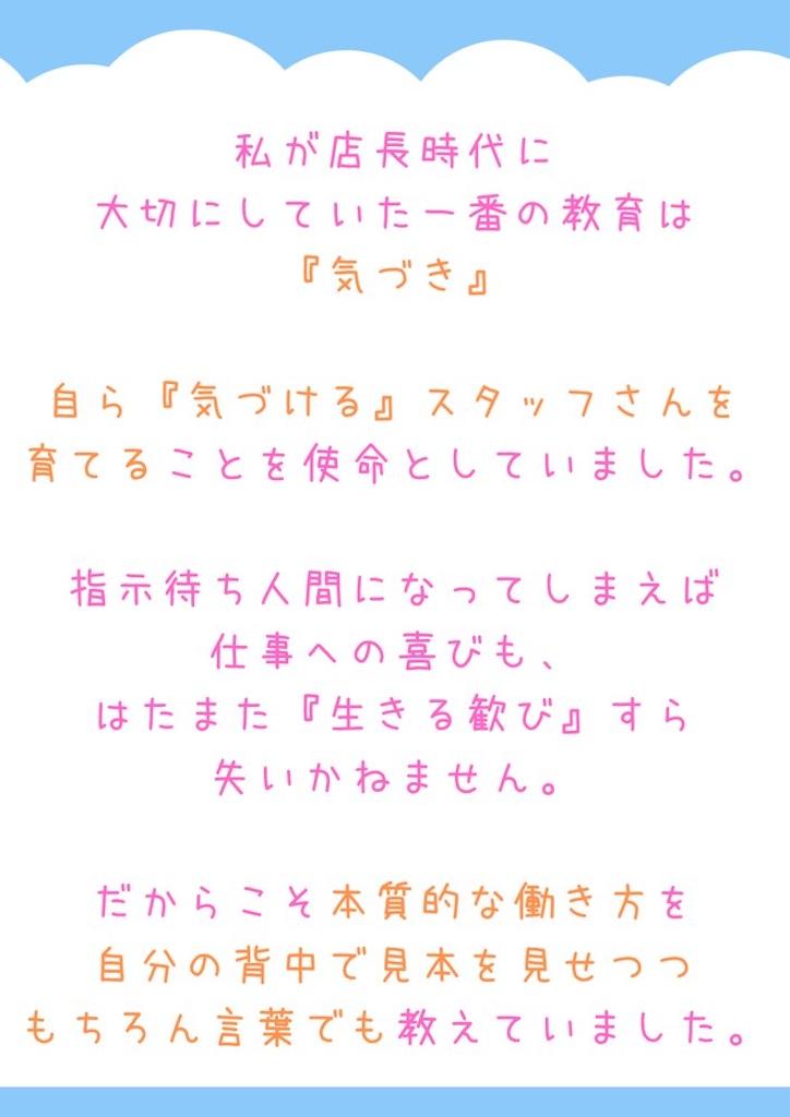 f:id:suzu-amayadori:20200826124020j:image