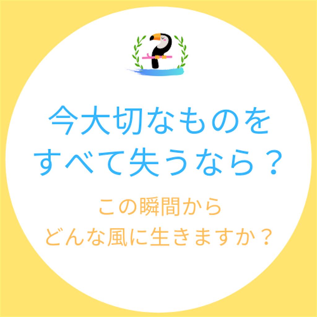f:id:suzu-amayadori:20200826124457p:image