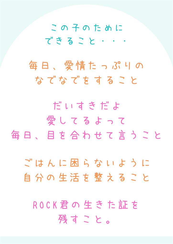 f:id:suzu-amayadori:20200826130018p:image