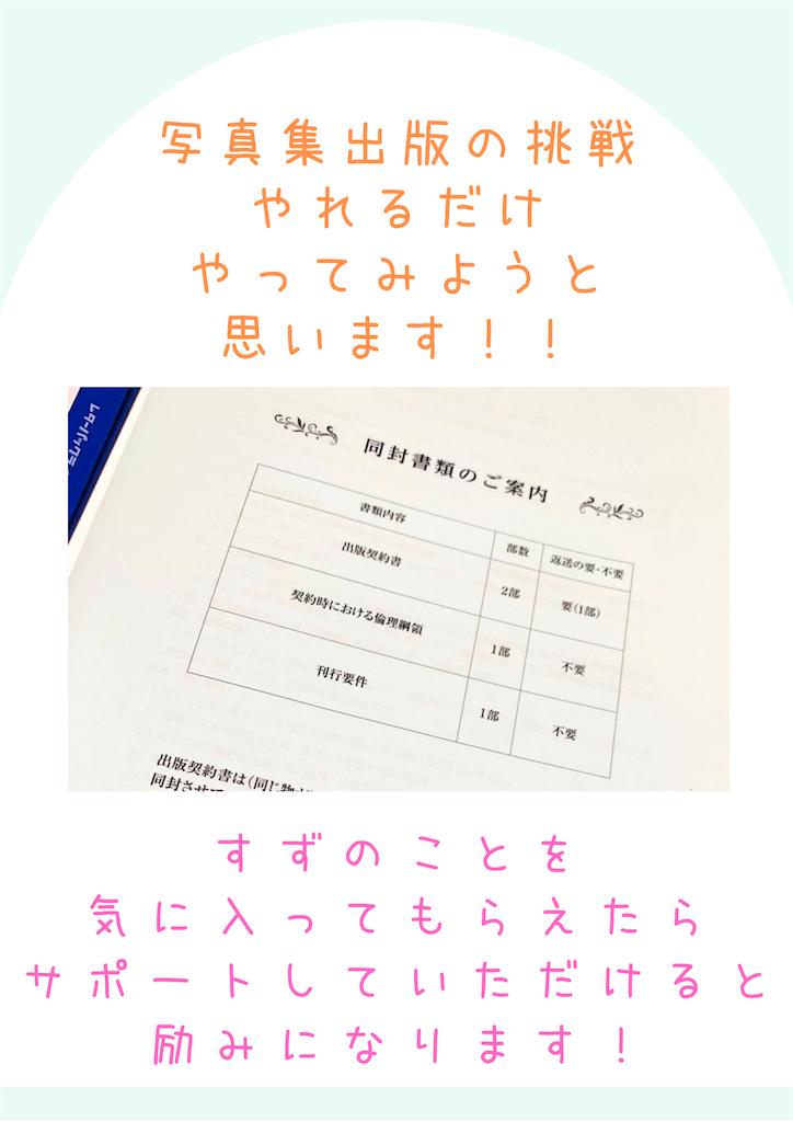 f:id:suzu-amayadori:20200826130022p:image