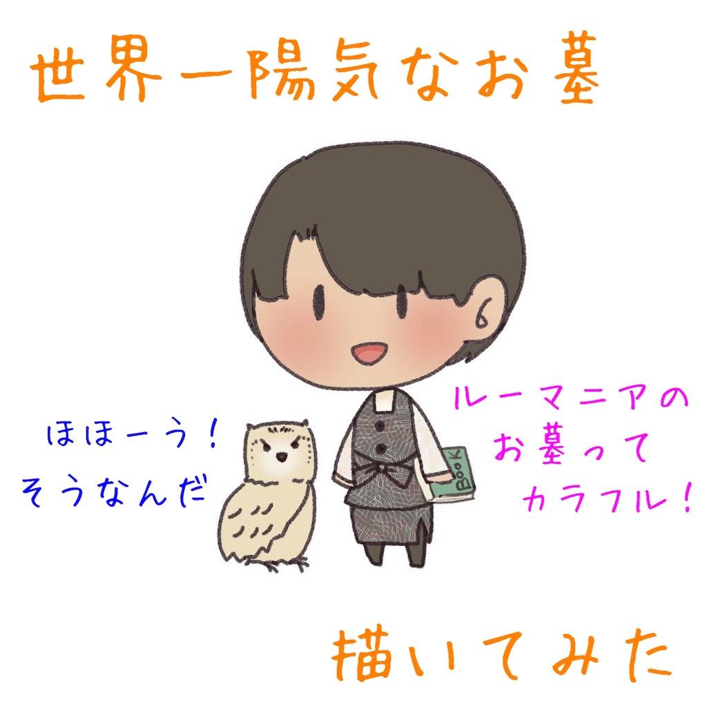 f:id:suzu-amayadori:20200826131613j:image