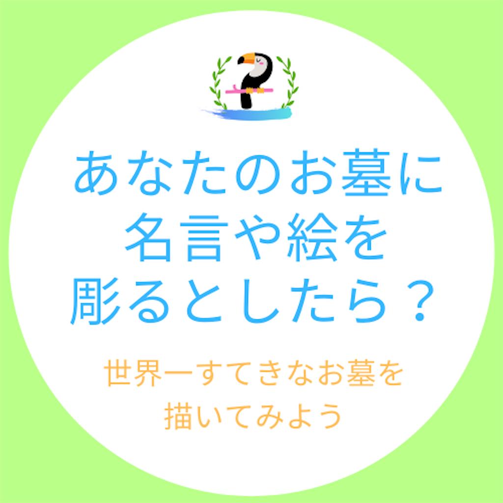 f:id:suzu-amayadori:20200826131708p:image