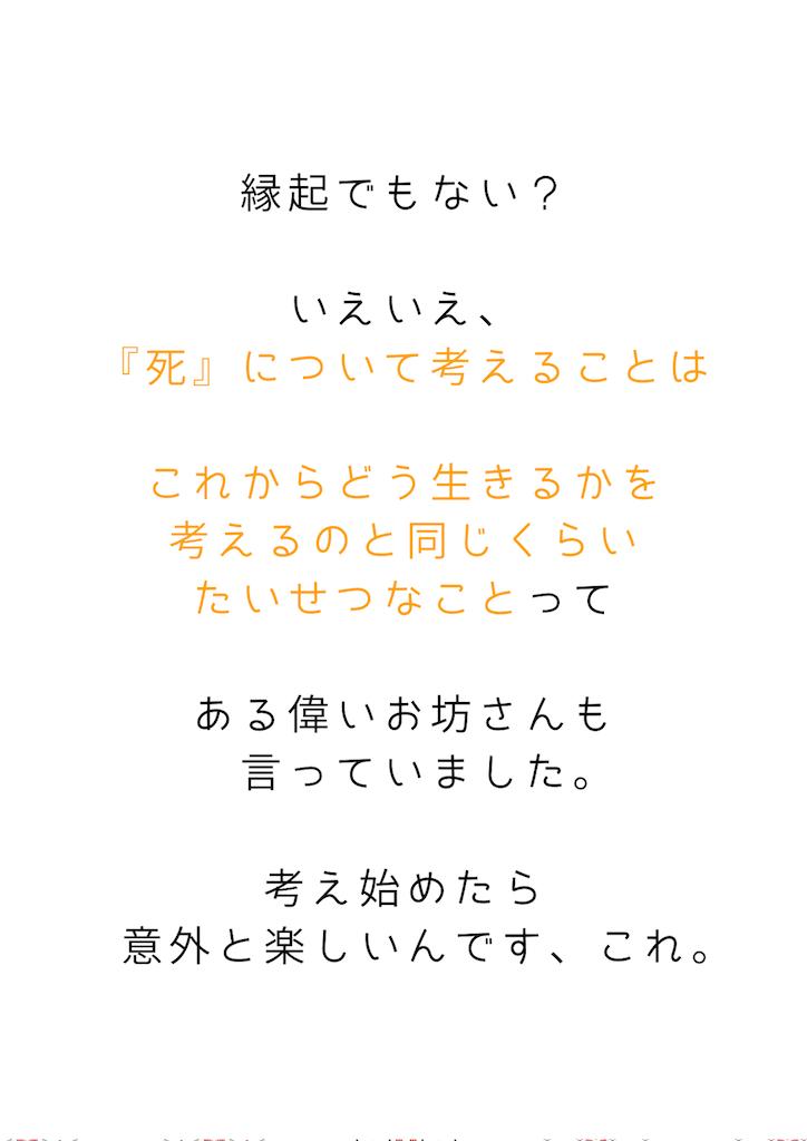 f:id:suzu-amayadori:20200826131911p:image