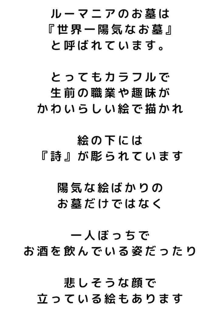 f:id:suzu-amayadori:20200826131914p:image