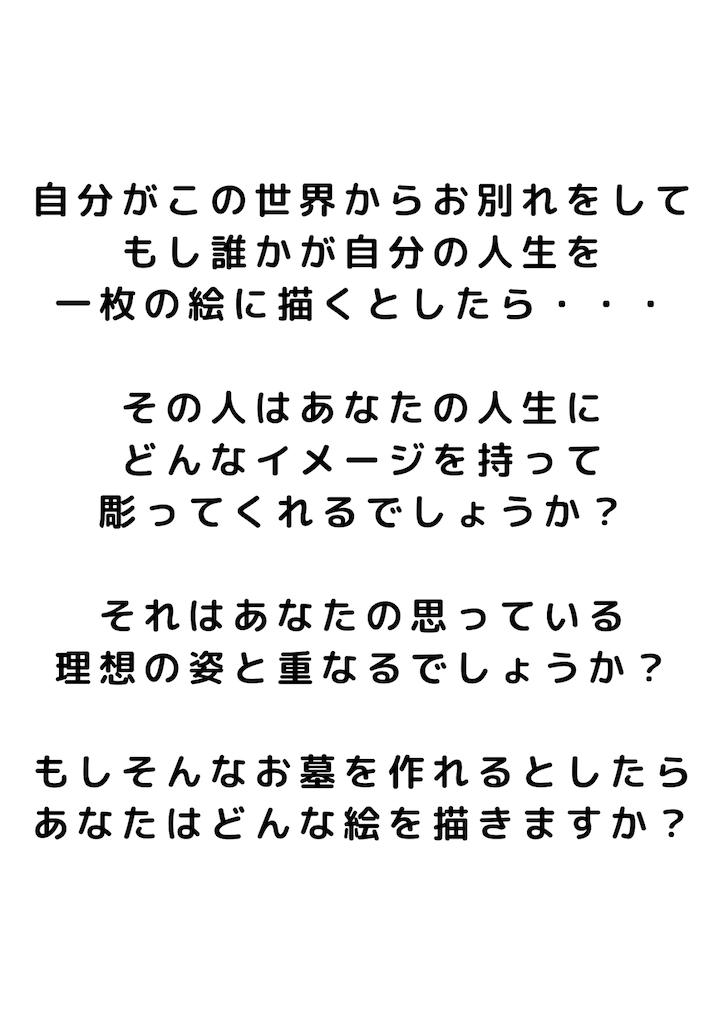 f:id:suzu-amayadori:20200826131919p:image