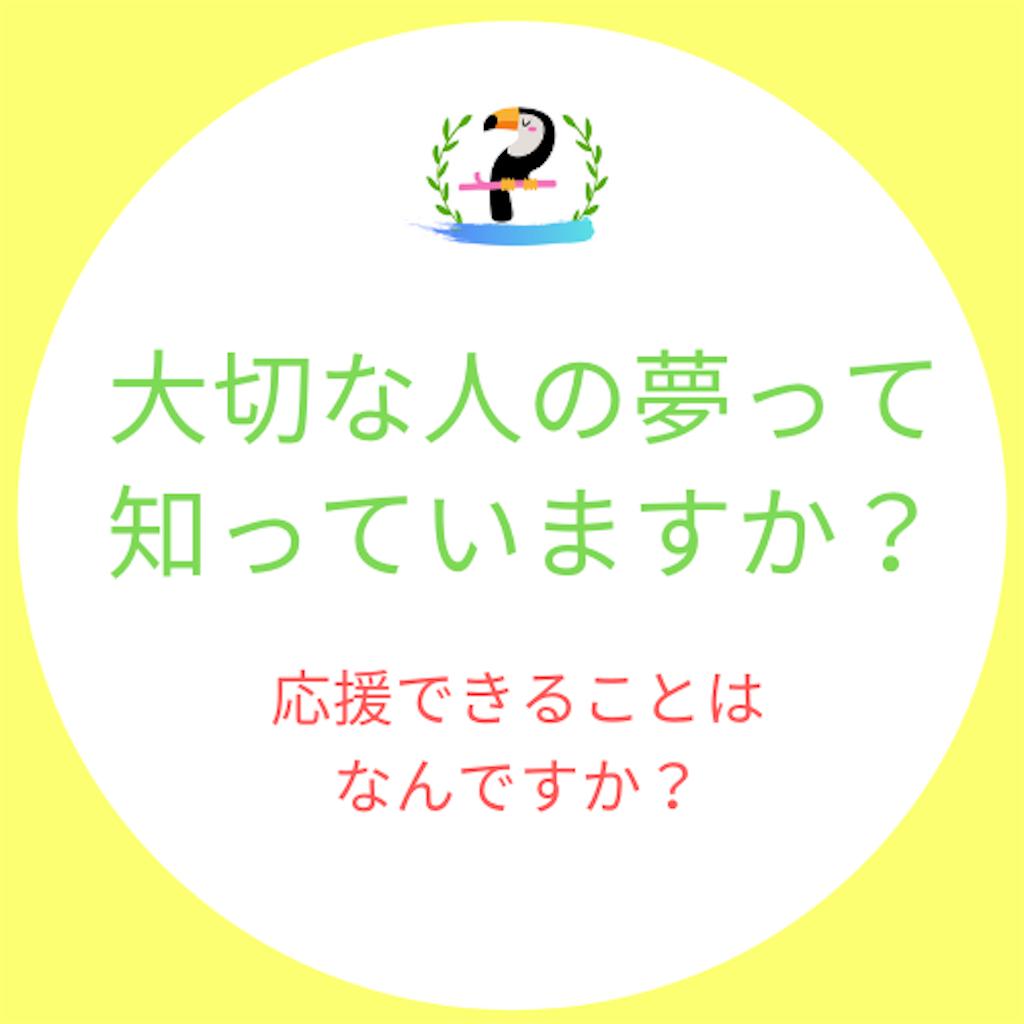 f:id:suzu-amayadori:20200826133913p:image