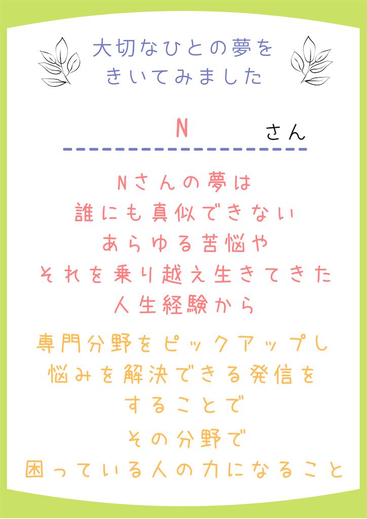 f:id:suzu-amayadori:20200826134149p:image