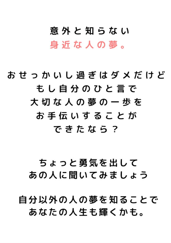 f:id:suzu-amayadori:20200826134216p:image