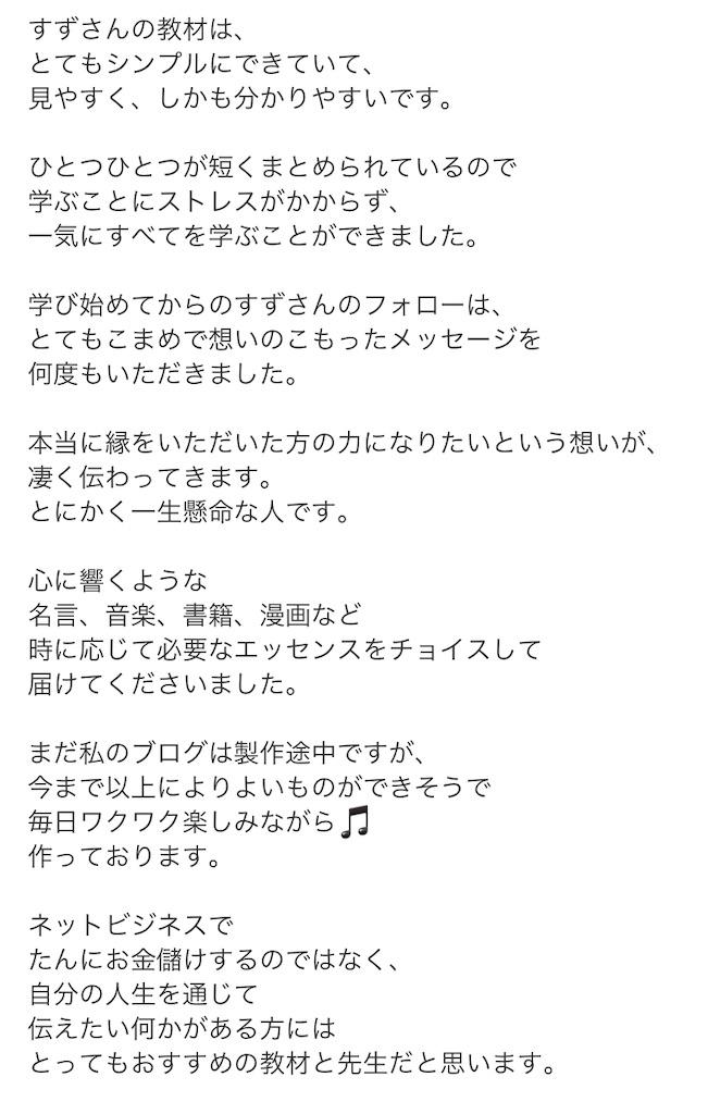 f:id:suzu-amayadori:20201112210028j:image