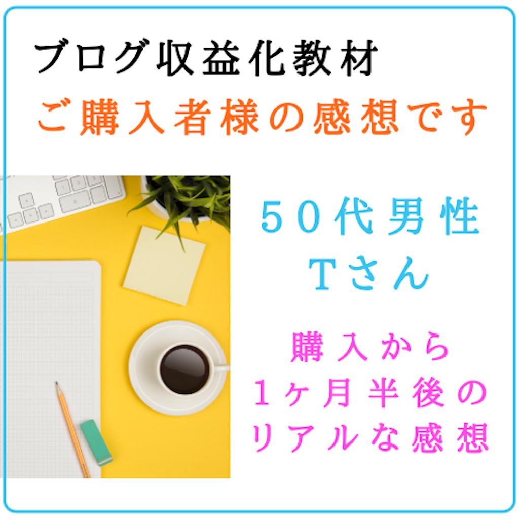 f:id:suzu-amayadori:20201112212638p:image