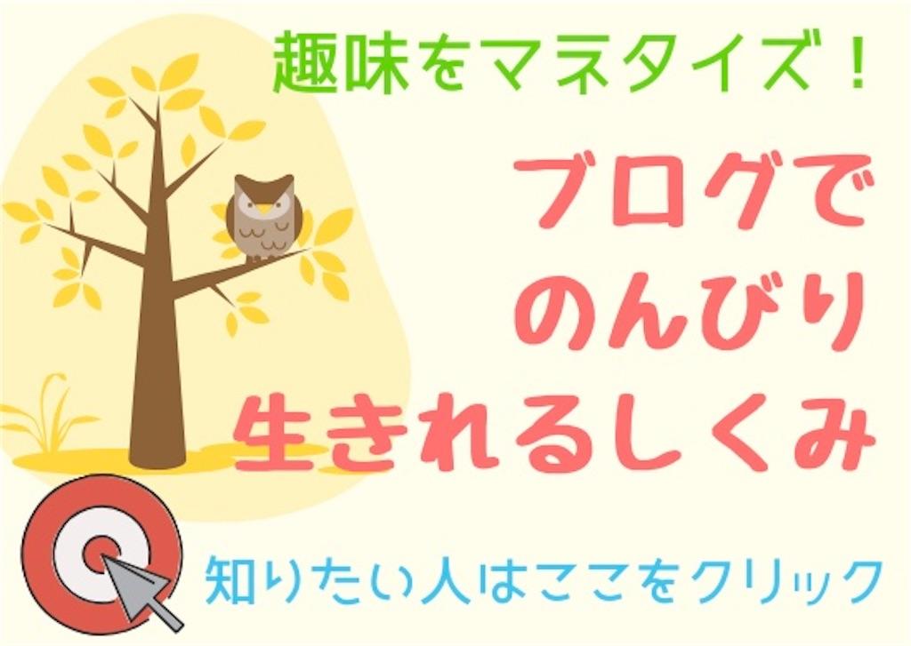 f:id:suzu-amayadori:20201118233632j:image