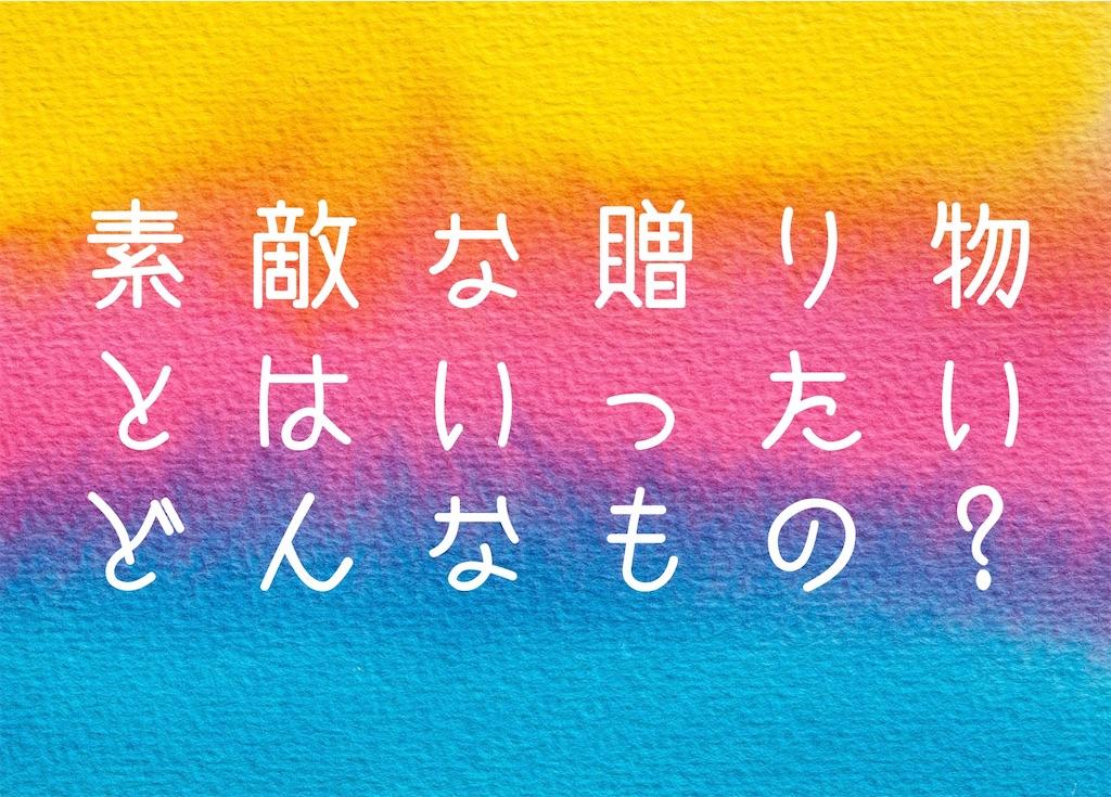 f:id:suzu-amayadori:20201206130653j:image
