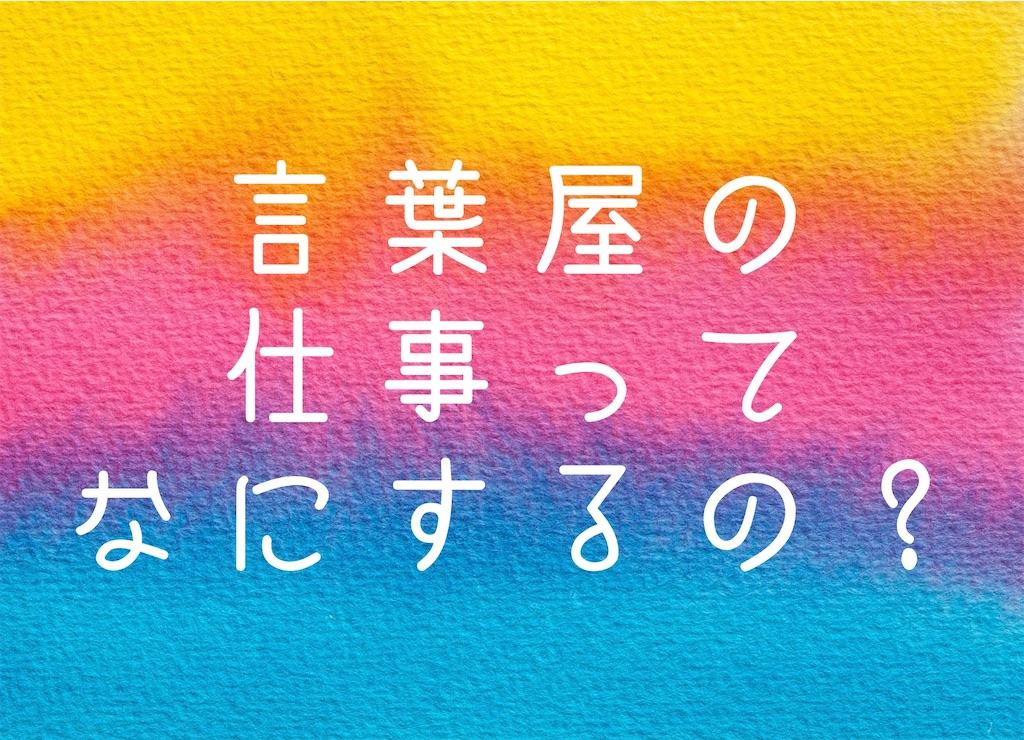 f:id:suzu-amayadori:20201206130913j:image