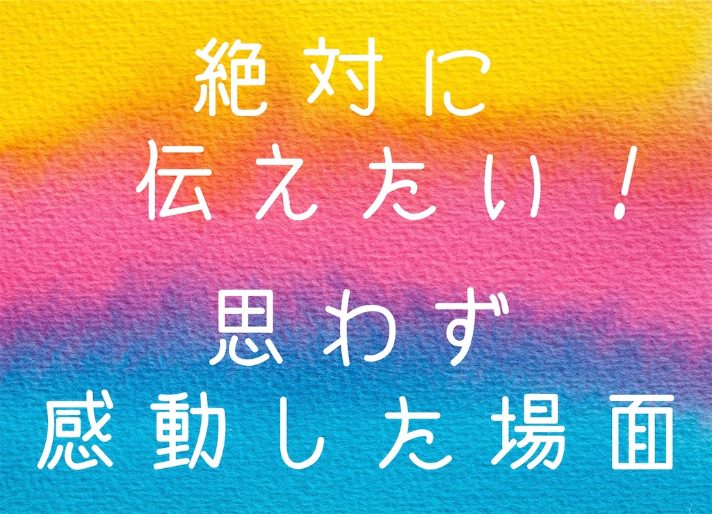 f:id:suzu-amayadori:20201206131425j:image
