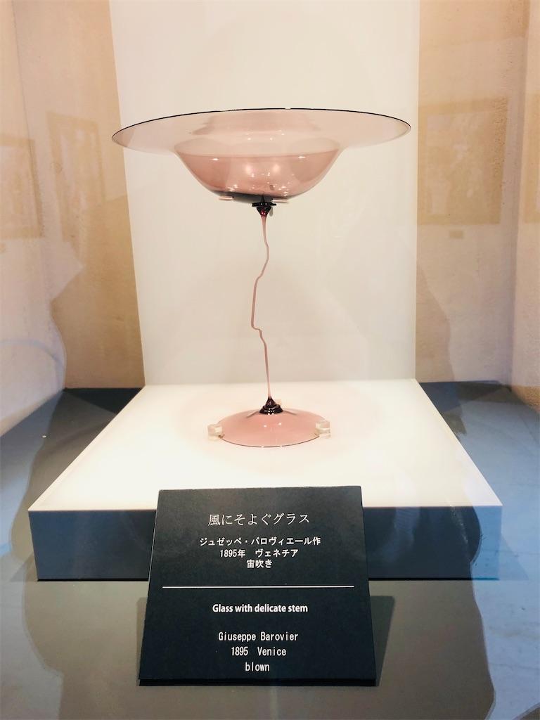 f:id:suzu-amayadori:20201206132403j:image